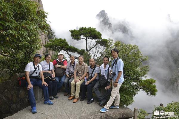 2015年与全国诸画友一起登黄山